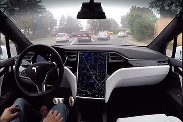 Проект Тесла автопилот