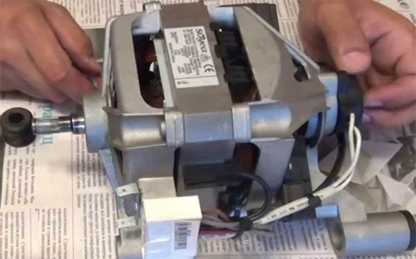 Мотор стирального агрегата