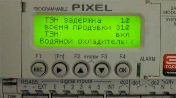 Настройки системного меню