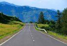 Дорожное покрытие – инновации и фантастическая цена