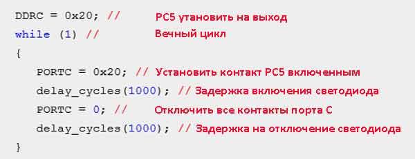 Код компиляции составленный в Atmel Studio 7