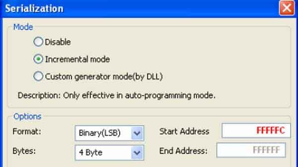 Настройка сериализации программатором