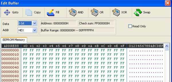 Редактирование содержимого буфера программного обеспечения