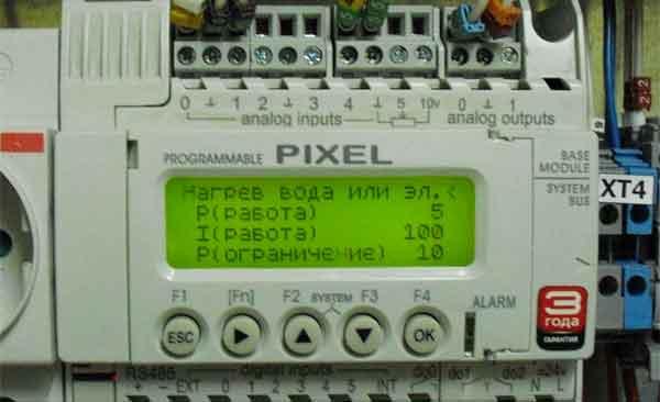 Настройка параметров контроллера Пиксель