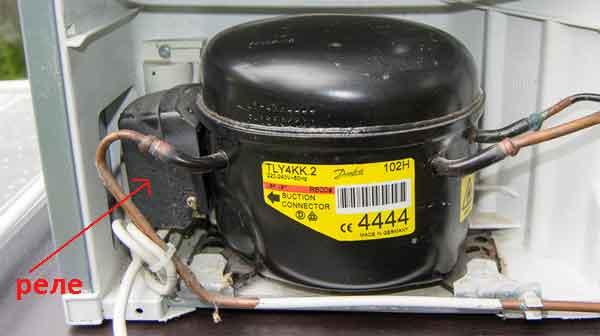 Пусковое реле мотора компрессора