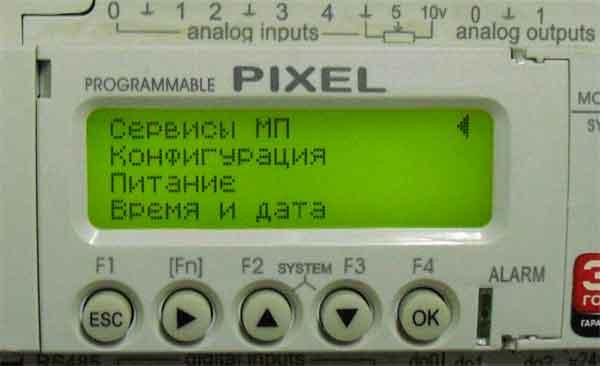 Сервисное меню контроллера вентиляции