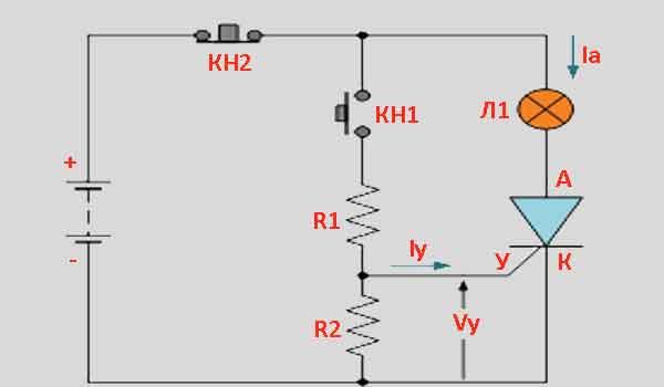 Тиристорная схема управления 1