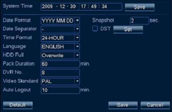 Экран настроек видеокамеры