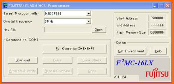 Главный экран программатора