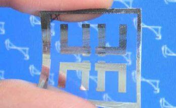 Память мемристора – вычисление обычным резистором