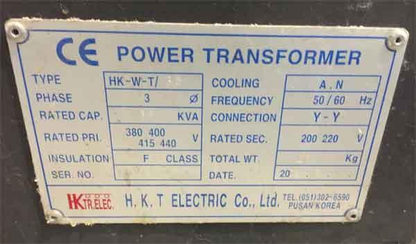 Табличка данных силового транчформатора