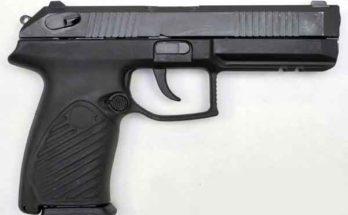 Армейский пистолет «Удав» успешно испытан на прочность