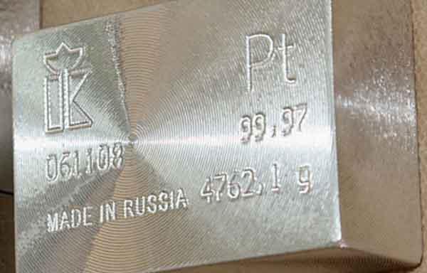 Русская платина в слитках