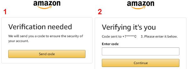 Формы отправки кода проверки