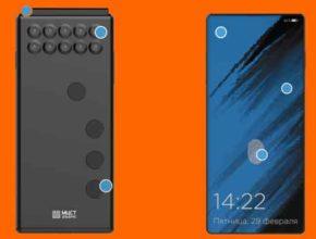 Комиссар RX – отечественный смартфон без права на конкуренцию