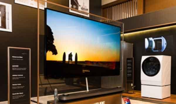 Телевизоры OLED модель LG Signature W8