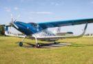 Самолёт «Кукурузник» - он же «АН-2» уходит на заслуженную пенсию