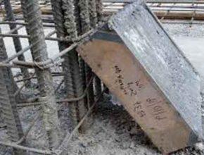 Американский стандарт ACI 318-19 под новые требования к строительному бетону