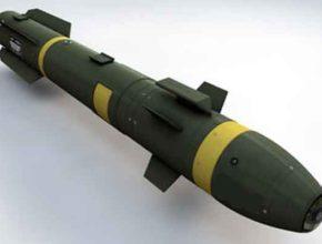 Ракета «Hellfire R9X» для нужд ЦРУ разработана американскими учёными