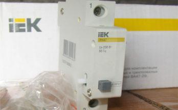 Независимый расцепитель: устройство защитного отключения на примере PH-47