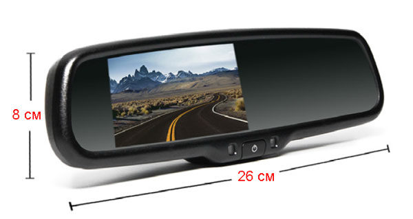 Зеркальный монитор для салона легкового автомобиля