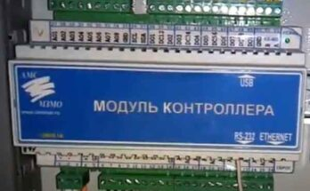 Промышленный контроллер АМС МЗМО – краткий обзор